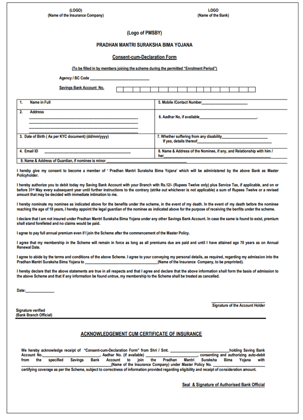 Marriage certificate form pdf rajasthan govt marriage advice marriage certificate form pdf rajasthan govt advice yelopaper Image collections